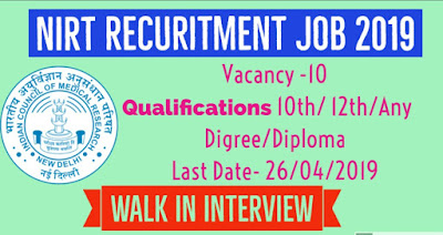 for Scientist,Project Technician,DEO 10 Posts