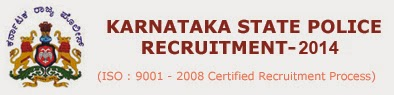 Karnataka State Police Recruitment 2014 - Apply online