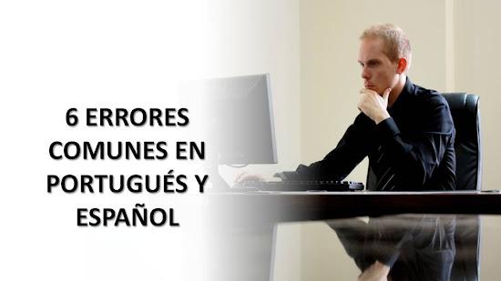 6 ERRORES COMUNES EN ESPAÑOL Y PORTUGUÉS