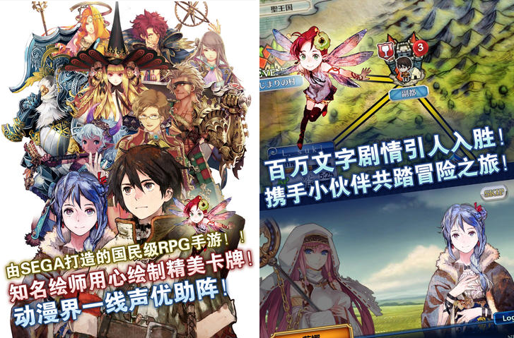 iOS/Android:鎖鏈戰記 APK 下載 ( ChainChronicle APK )