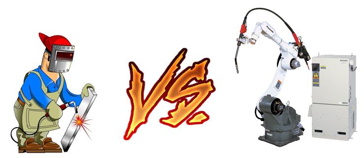 Квалифицированный сварщик против сварочного робота