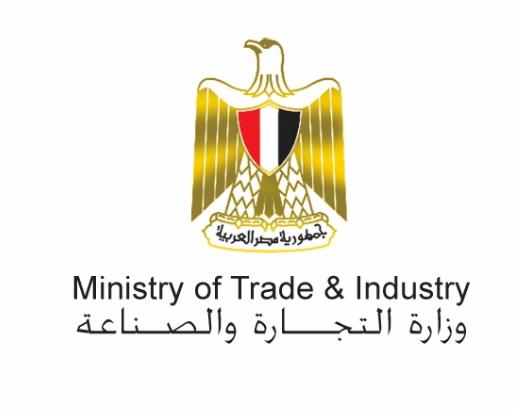 """جميع المحافظات وظائف وزارة الصناعه والتجارة """" 10 الاف فرصة عمل """" خلال ديسمبر 2016"""