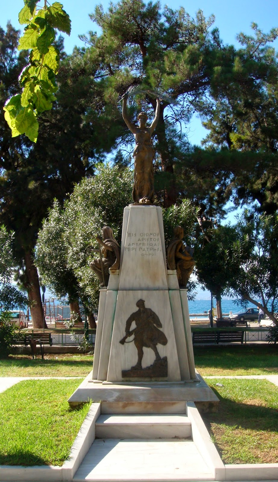 Greek resistance monument