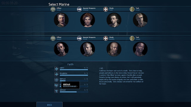 Alien Swarm: Reactive Drop 小隊戰略第一的免費中文射擊經典 Alien%2BSwarm_%2BReactive%2BDrop%2B-02
