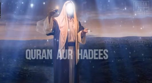 Hazrat Isa Alaihissalam ke paida hone ka waqya part 8 | islamic