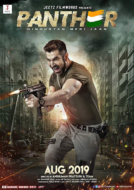 Panther 2019 Bengali Movie 400 MB | 1.8 GB  HDRip Google Drive Download and Online Watching