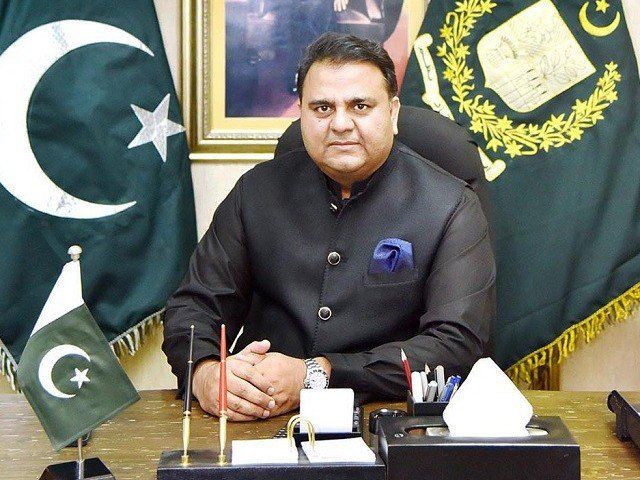 Govt Not Increasing Gas, Electricity Tariffs  Federal Minister For Information : Fawad Ch Pakistan