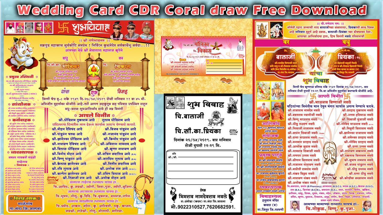 Hindavi Digital Mantha Wedding Card Cdr Coral Draw