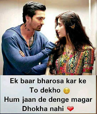 Aisa Nahi Tha Ki Hum Mile Nahi Sakte The Hindi Shayari