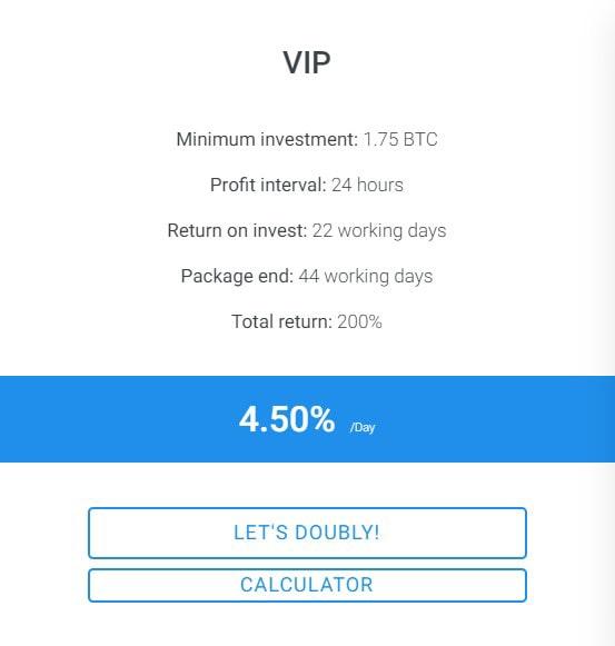Инвестиционные планы Doubly 3