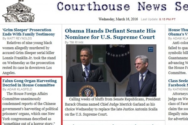 (上图) 美国《法院新闻服务网》网站截图, 对众议院委员会谴责中共活摘法轮功器官的事件进行了报导。