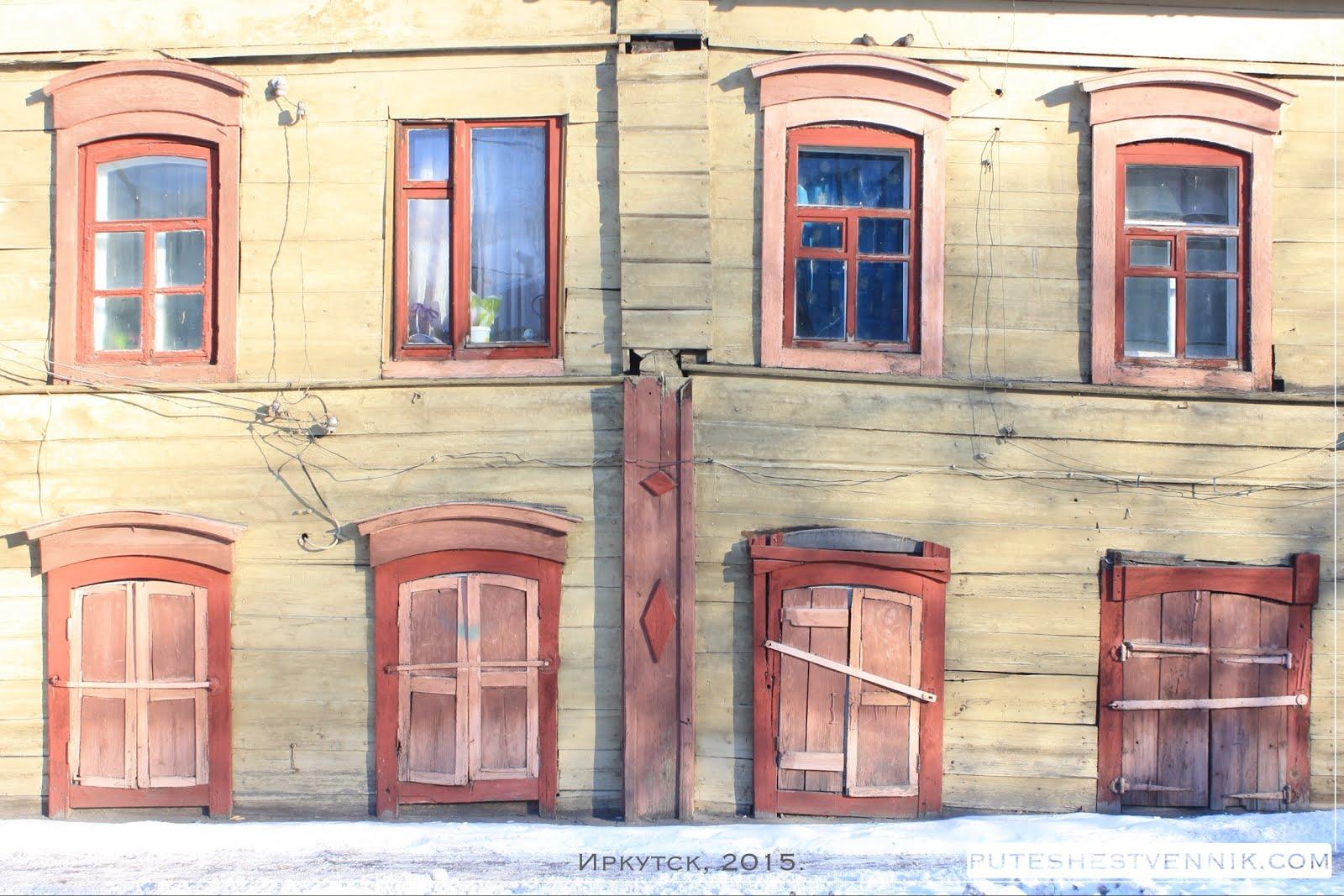 Окна старого дома в Иркутске