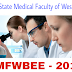 Admission on Paramedical Course for HS Passed Students | SMFWBEE 2017 Examination