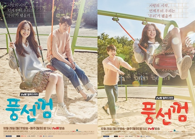 Drama Korea Bubblegum Subtitle Indonesia Drama Korea Bubblegum Subtitle Indonesia [Episode 1 - 16 : Complete]