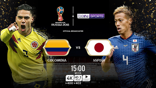 اهداف مباراة كولومبيا واليابان Colombia vs Japan في مونديال 2018 في روسيا