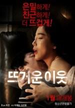 Film Hot Neighbor Subtitle Indonesia (2016)