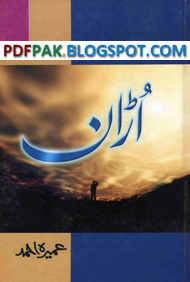 Uraan Novel by Umera Ahmed