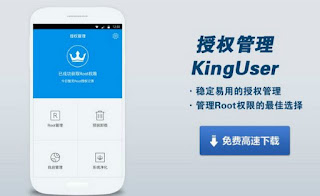 Kinguser Root Apk Free Download For Android