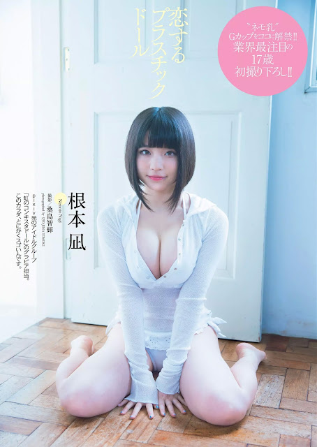 Nemoto Nagi 根本凪 Weekly Playboy 2016 May Photos