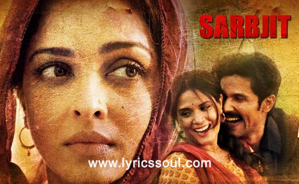 The Rabba lyrics from 'Sarbjit', The song has been sung by Shafqat Amanat Ali, , . featuring Aishwarya Rai Bachchan, Randeep Hooda, Richa Chadda, . The music has been composed by Tanishk Bagchi, , . The lyrics of Rabba has been penned by Arafat Mehmood