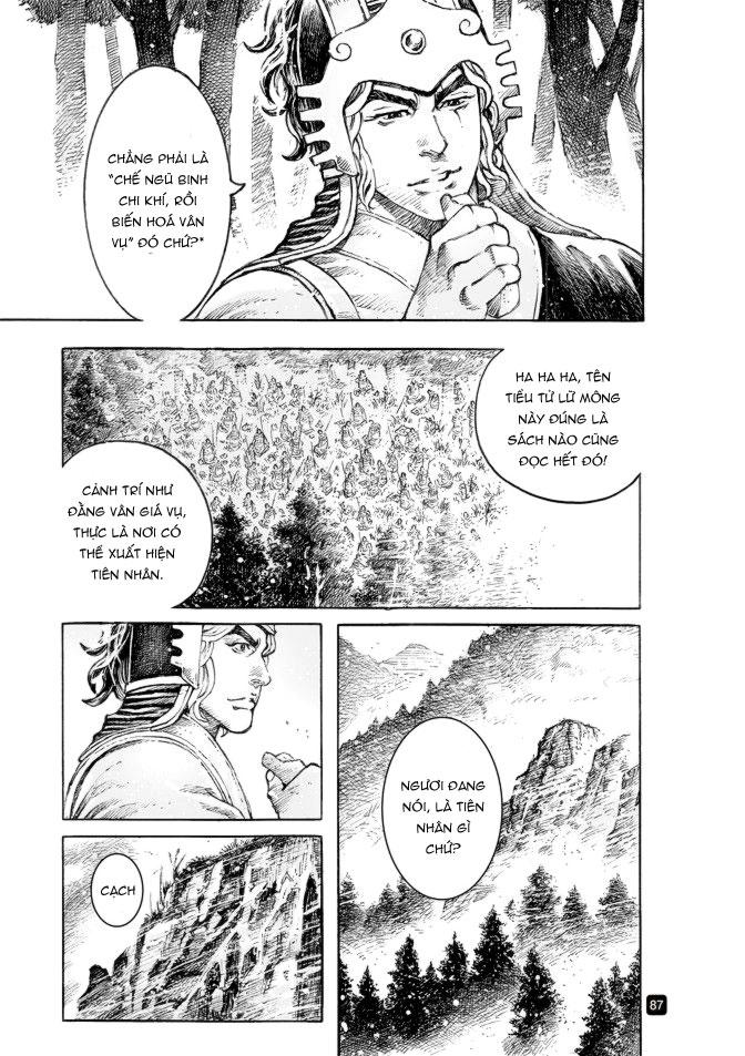 Hỏa phụng liêu nguyên Chương 516: Vụ trung thần tướng trang 9