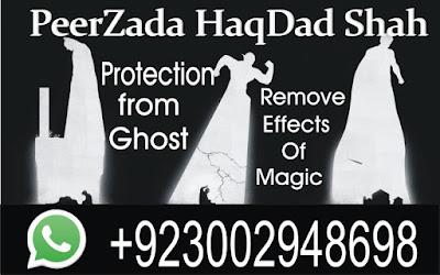 Black Magic Removal spell,Daily Horoscope,