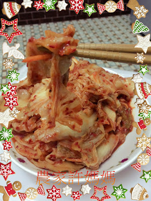 好吃的過份韓式泡菜炒飯-用農家許媽媽韓國泡菜炒飯好吃呦