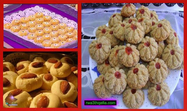 طريقة إعداد حلوى غريبة اللوز مهرمش