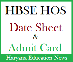 image : HBSE Haryana Open School Date Sheet & Admit Card @ Haryana Education News