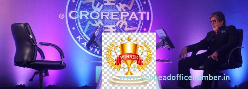 Jio KBC Lottery Winner 2019 in India