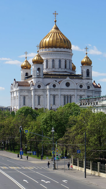 Изображение Храма Христа Спасителя и Пречистенской набережной