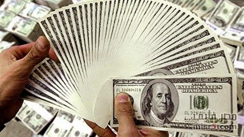 Dollar Price Today At Egypt Black Market اسعار الدولار اليوم فى