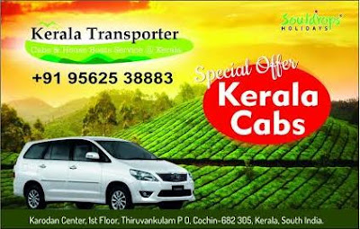 cochin taxi tour packages, cochin airport taxi service, cochin taxi booking, cochin taxi rates, best cab service in cochin, kerala trasporter trusted travel partner in Kerala