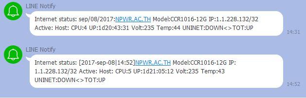 แจ้งเตือน Line Notify จาก Mikrotik Router OS ~ วันสบายๆ สไต