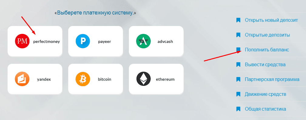 Регистрация в Bitmine 3