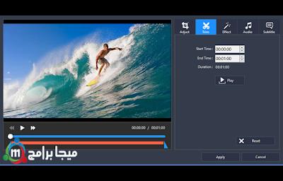 تحميل برنامج Program4pc Video Converter أخر إصدار