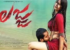 Lajja 2016 Telugu Movie Watch Online