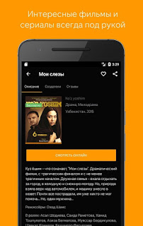 Allplay v4.3.7 Ad Free APK is Here!