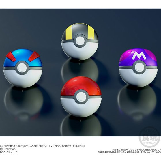 http://www.shopncsx.com/pokeball.aspx