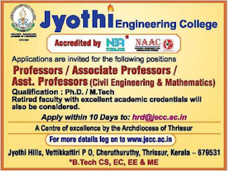 JECC Jyothi Engineering College, Thrissur, Jobs Notification 2019  Professor /Associate Professor/Assistant Professor