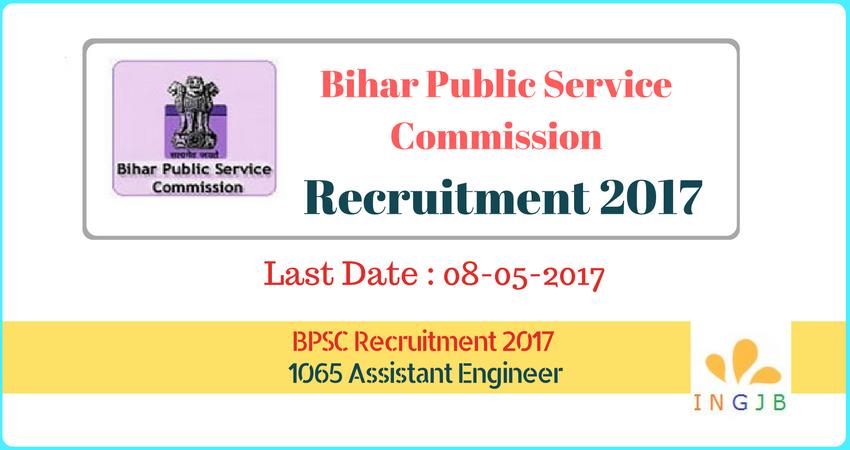 bpsc-recruitment-2017