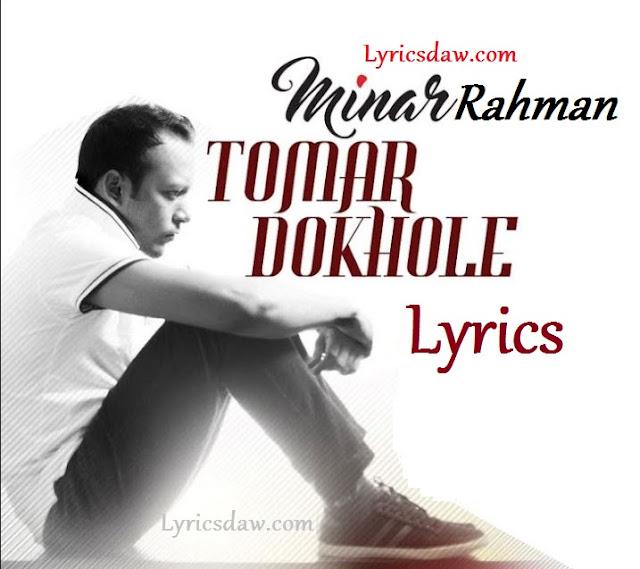 Tomar Dokhole Lyrics