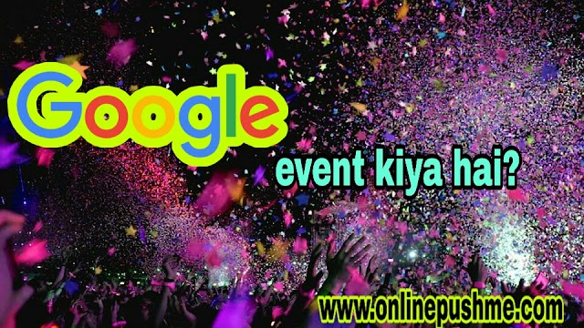 Goggle event kiya hai kaise join kare?