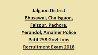 Jalgaon District Bhusawal, Chalisgaon, Faizpur, Pachora, Yerandol, Amalner Police Patil 258 Govt Jobs Recruitment Exam Notification 2018