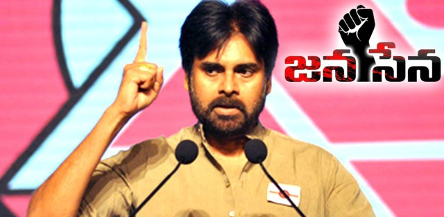Pawan Kalyan Speech Highlights