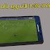 افضل تطبيق اندرويد لمشاهدة قنوات beIN SPORTS و قنوات عالمية و عربية HD | بدون تقطيع