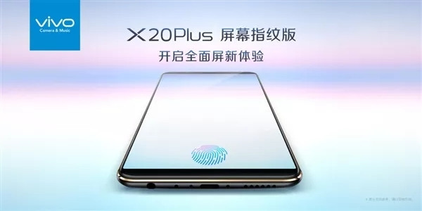 Vivo X20 Plus, World's first in-display fingerprint sensor device to be announced on January 24