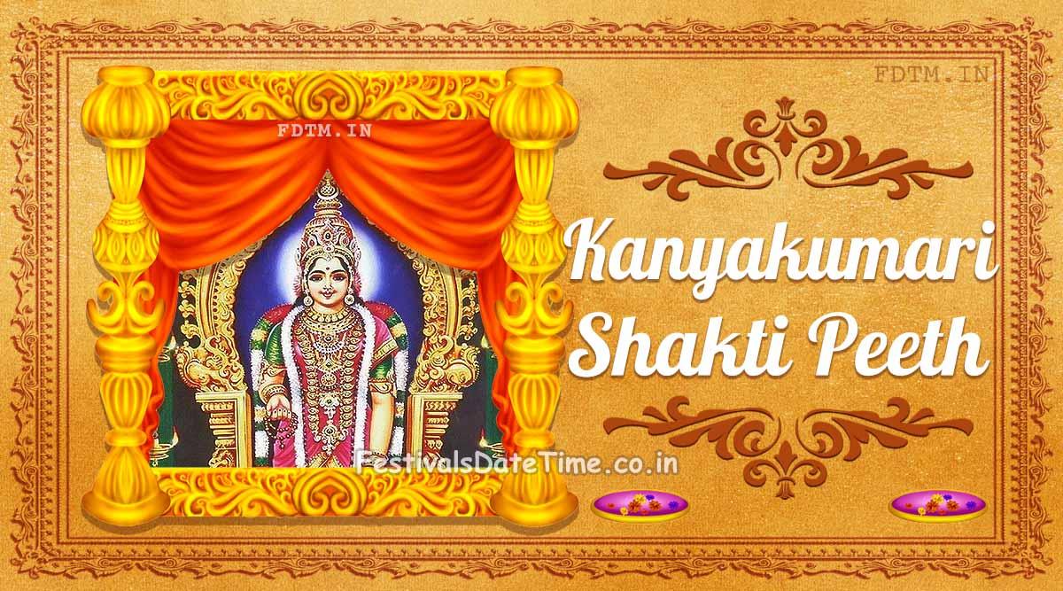 Kanyakumari Shakti Peeth, Kanyakumari, Tamil Nadu, India: The Shaktism