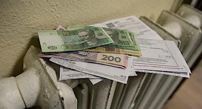 Із 1 січня в Україні різко зросли тарифи на опалення й гаряче водопостачання