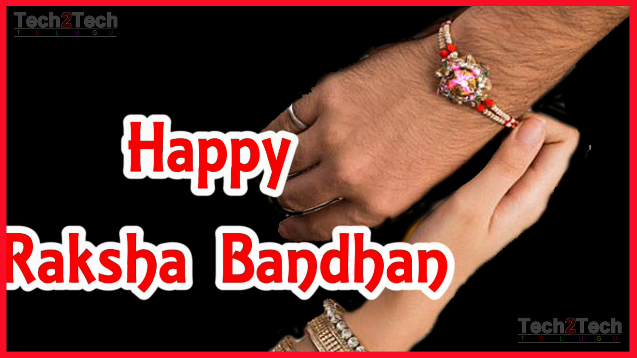 Rakhi Raksha Bandhan Video Raksha Bandhan Greeting Card Telugu